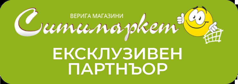 3_banner_citymarket